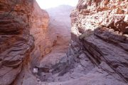 Canyon on road to Cafayate
