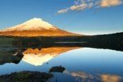 Cotopaxi Volcano tour Ecuador